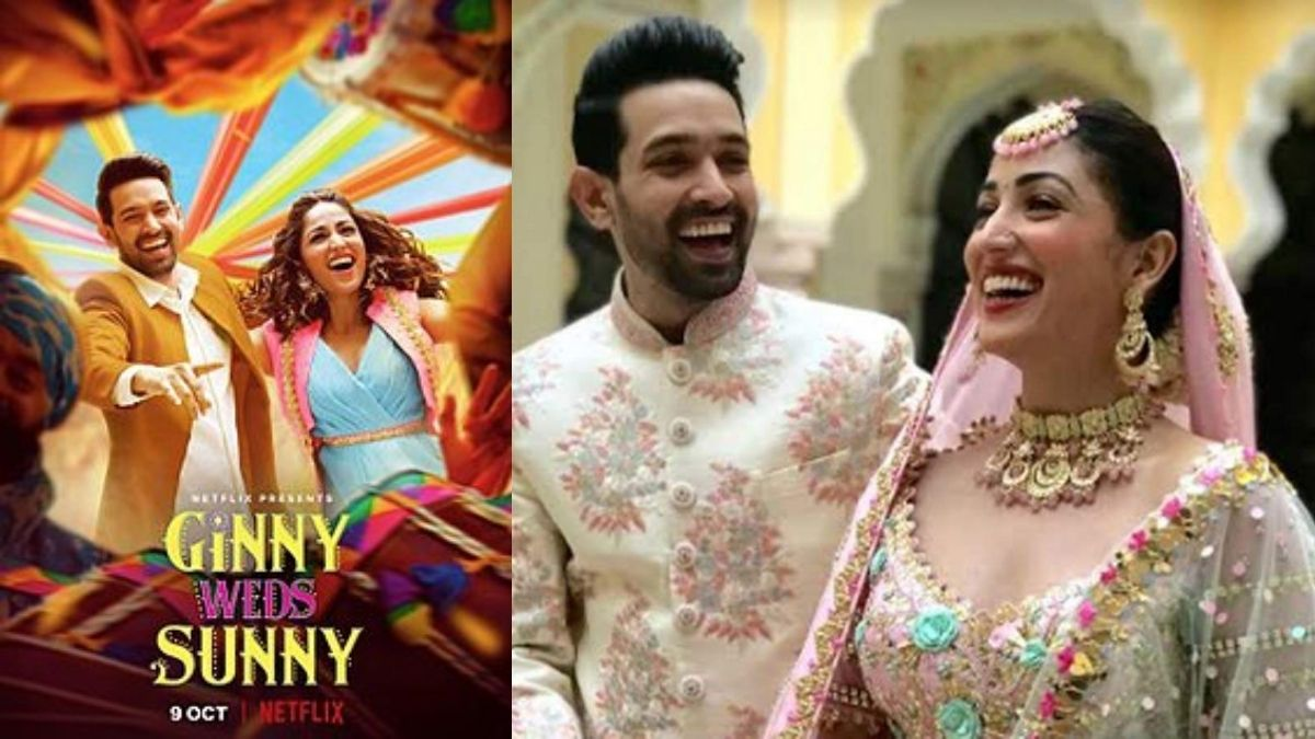 Yami Gautam Vikrant Massey Starrer Ginny Weds Sunny Premieres On 9th October Trailer To Release Tomorrow